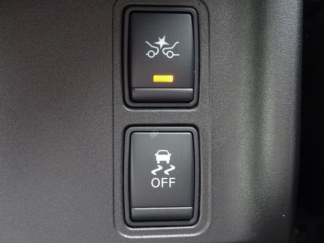 ニスモ 10インチサイバーナビ NISMOセーフティパック 快適パック プロパイロット ハンズフリー両側自動ドア スマートルームミラー ドライブレコーダー ETC lアラウンドビューモニター LEDヘッド(17枚目)