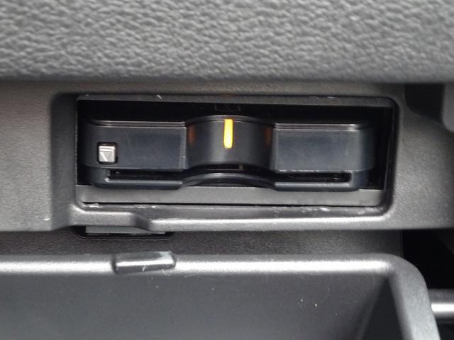 ニスモ 10インチサイバーナビ NISMOセーフティパック 快適パック プロパイロット ハンズフリー両側自動ドア スマートルームミラー ドライブレコーダー ETC lアラウンドビューモニター LEDヘッド(18枚目)