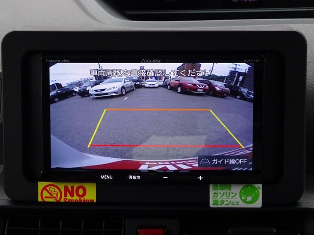 Xセレクション 社外メモリーナビ・バックカメラ・軽減ブレーキ・左パワースライドドア・LEDライト・シートヒーター・ETC・アイドリングストップ・オートエアコン(6枚目)