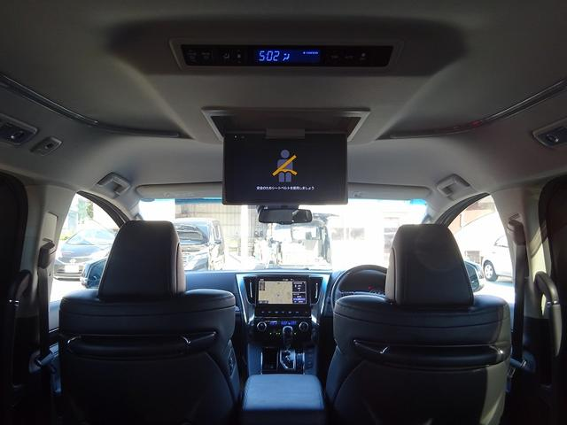2.5Z Gエディション 純正ナビ・フルセグ・リアモニター・バックカメラ・ブラックレザーシート・シートヒーター&クーラー・LEDライト・両側パワースライドドア・パワーバックドア・軽減ブレーキ・TVキット・オートホールド・ETC(7枚目)