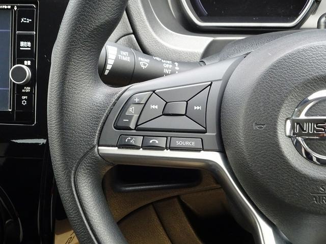 X 純正メモリーナビ・フルセグ・アラウンドビュー(MOD)・LEDライト・エマージェンシーブレーキ・踏み間違い・スマートロームミラー・アイドリングストップ・ETC・ウインカーミラー(9枚目)
