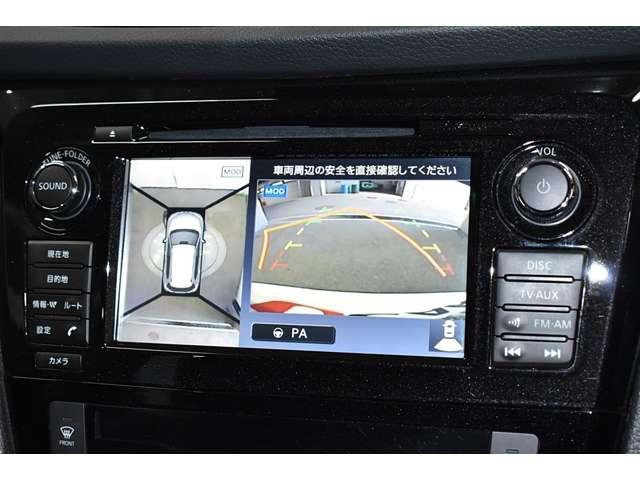 20Xtt エマージェンシーブレーキパッケージ メモリーナビ ドラレコ 全周囲カメラ(3枚目)
