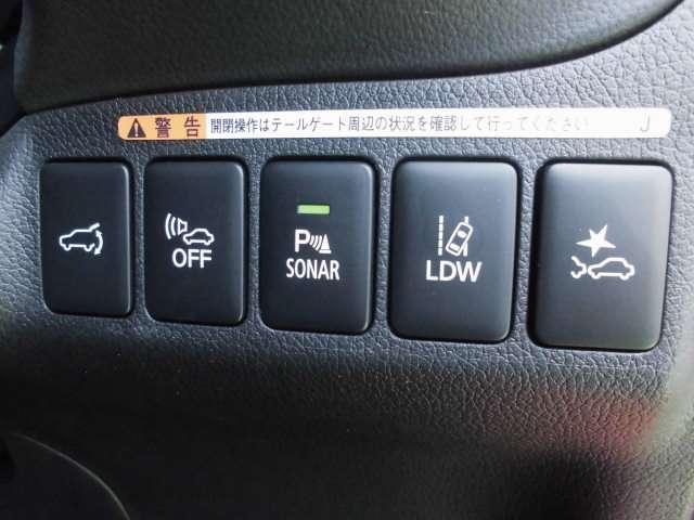 Gプラスパッケージ スマホ連携ナビ 全周囲カメラ クルコン LEDヘッド フルセグTV メモリーナビ 4WD シートヒーター 電動リアゲート サポカー バックカメラ ナビTV パワーシート(5枚目)