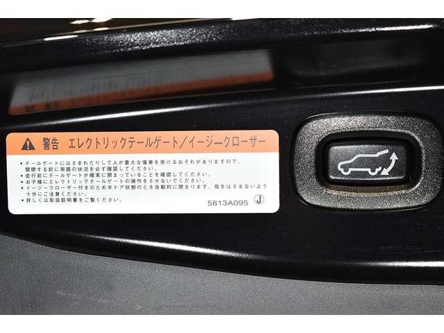 Gプラスパッケージ 後方車輌検知警報システム 全方位カメラ クルコン フルセグTV メモリーナビ 4WD ETC アラウンドモニター サポカー バックカメラ ナビTV CD(7枚目)