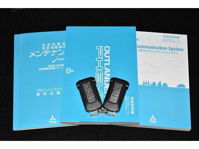 Gプラスパッケージ 後方車輌検知警報システム 全方位カメラ クルコン フルセグTV メモリーナビ 4WD ETC アラウンドモニター サポカー バックカメラ ナビTV CD(20枚目)
