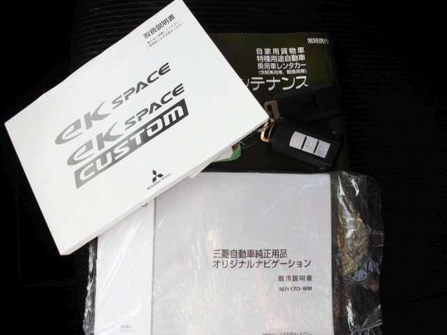 カスタムT セーフティパッケージ 当社使用レンタUP ナビ 全周囲カメラ アルミ ターボ 衝突軽減 ナビ ETC メモリーナビ クルコン シートヒーター バックカメラ ABS CD スマートキー 両側Pスライドドア 全周囲モニタ(20枚目)