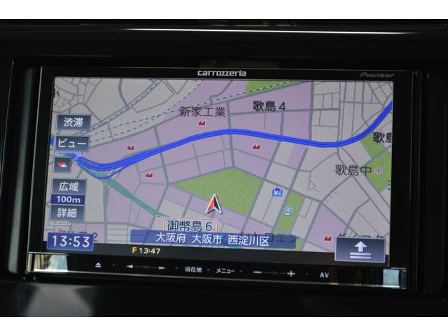 ワイドで明るい液晶画面、簡単な操作方法、多機能ナビゲーション。知らない街でも安心です