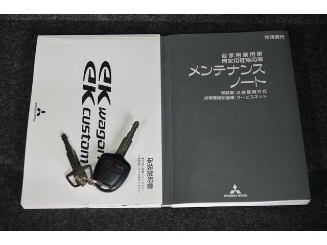 やっぱり便利なキーレスリモコンキー☆両手にお荷物いっぱいでも、ボタンひとつでオープンです!