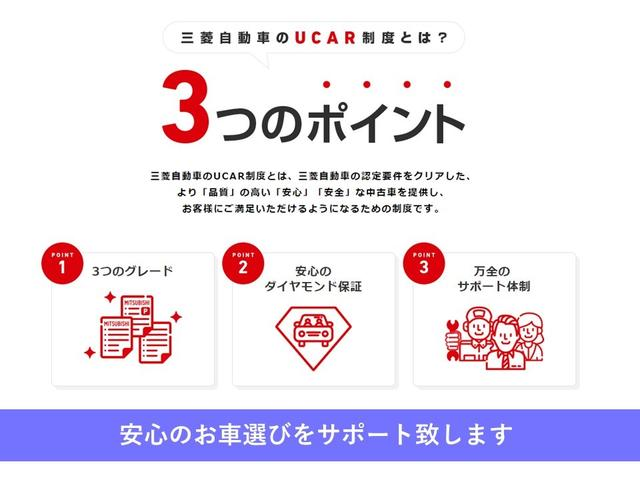 「三菱」「eKワゴン」「コンパクトカー」「大阪府」の中古車36