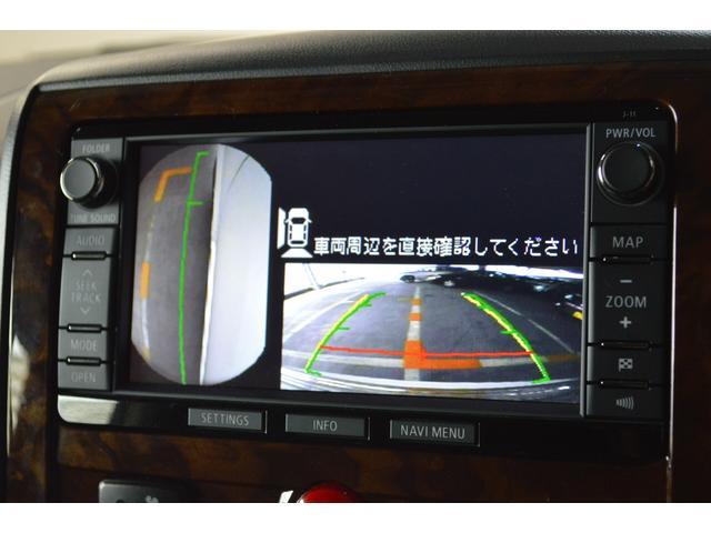 「三菱」「デリカD:5」「ミニバン・ワンボックス」「大阪府」の中古車9