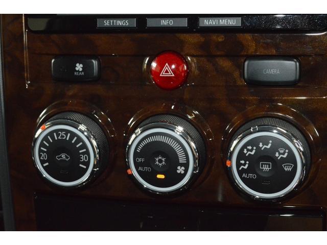 「三菱」「デリカD:5」「ミニバン・ワンボックス」「大阪府」の中古車24