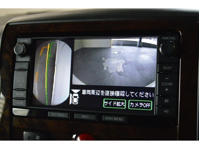 「三菱」「デリカD:5」「ミニバン・ワンボックス」「大阪府」の中古車37