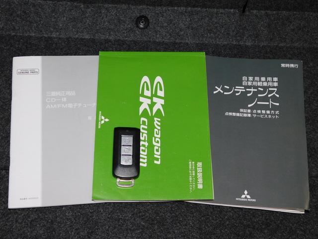 G CDスレレオ スマートキー バックカメラ(10枚目)
