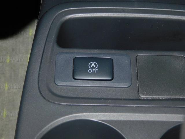 信号待ちなどで自動でエンジンストップ、走り出すときもスムーズにエンジン始動します。