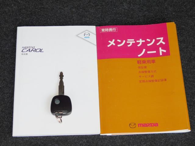 GS キーレスエントリー CDステレオ(7枚目)