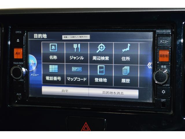 「三菱」「eKスペース」「コンパクトカー」「大阪府」の中古車37