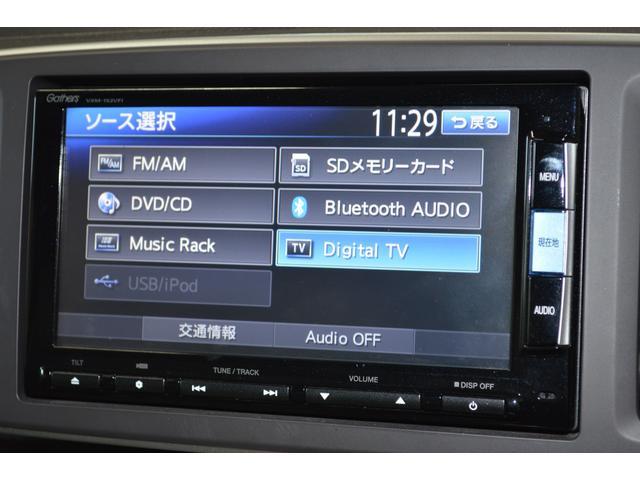 「ホンダ」「N-ONE」「コンパクトカー」「大阪府」の中古車36