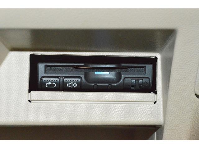 F メモリーナビ バックカメラ ETC ドライブレコーダー リモコンキー(5枚目)