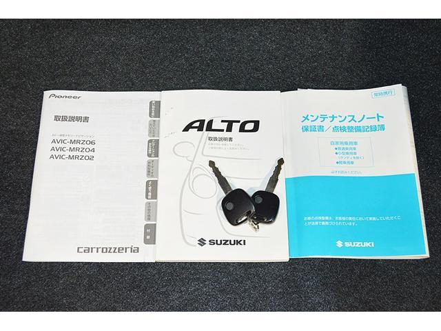 F メモリーナビ バックカメラ ETC ドライブレコーダー リモコンキー(19枚目)