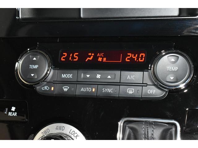 P 登録済未使用車 衝突被害軽減ブレーキ 全周囲カメラ メモリーナビ ETC レーダークルーズ 電動サイドステップ(33枚目)