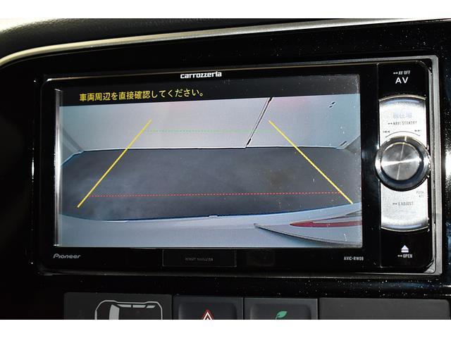 20Gセーフティパッケージ メモリーナビ バックカメラ 衝突被害軽減ブレーキ レーダークルーズ アイドリングストップ(3枚目)
