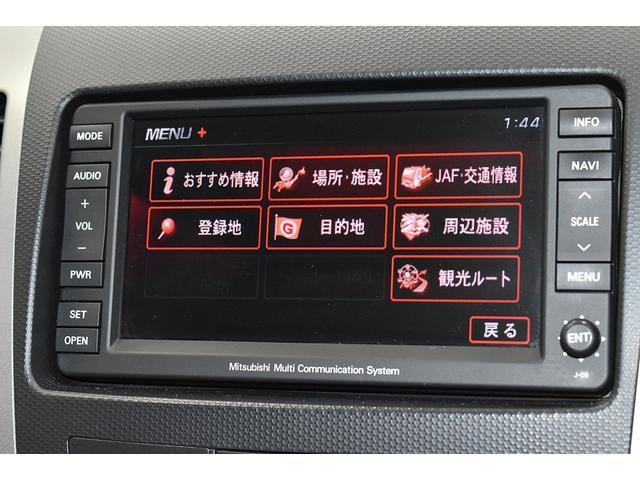 ローデスト20G 純正HDDナビ バックカメラ 横滑り防止装置 ETC リモコンキー(35枚目)