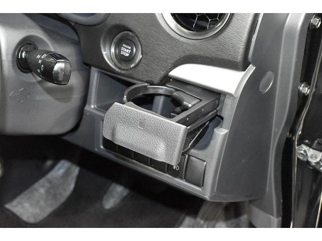 X メモリーナビ ETC バックカメラ 衝突被害軽減ブレーキ 横滑り防止装置 アイドリングストップ スマートキー(24枚目)