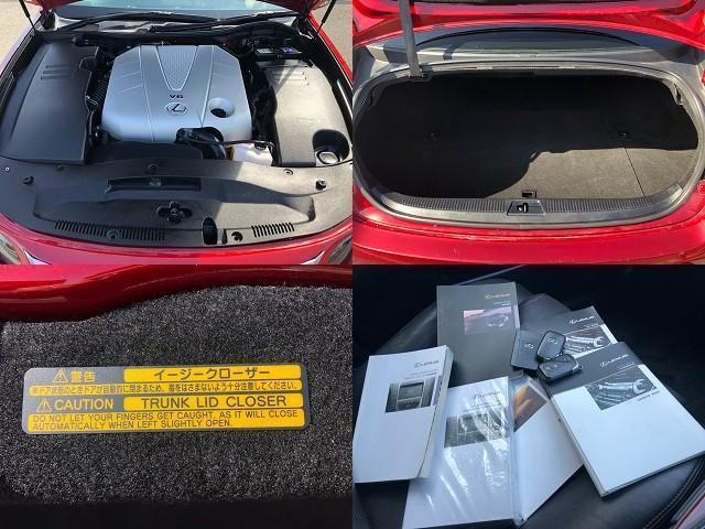 GS350 バージョンI HDDナビ・CD/Mサーバー/ETC・Bモニ・HID・Rフィルム・禁煙車・本革シート・スピンドルエアロ・前席パワーシート・TEIN車高調・19AW・社外ヘッドライト&テール(7枚目)
