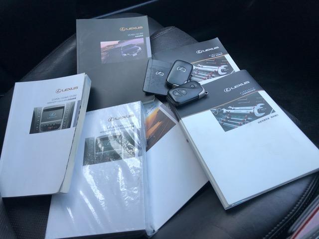 GS350 バージョンI HDDナビ・CD/Mサーバー/ETC・Bモニ・HID・Rフィルム・禁煙車・本革シート・スピンドルエアロ・前席パワーシート・TEIN車高調・19AW・社外ヘッドライト&テール(79枚目)