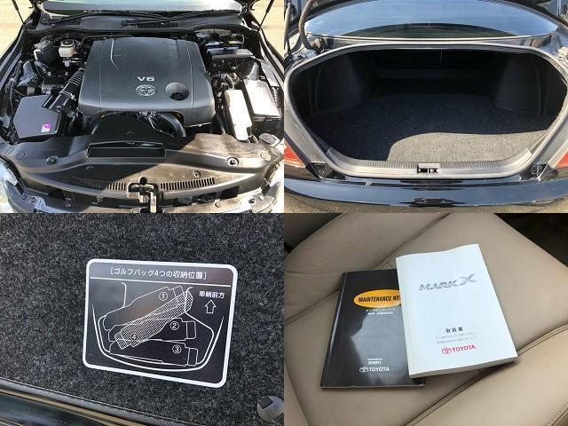 250G Lパッケージ パワーシート・HDDナビ・CD/DVD/フルセグ・ETC・HID・天井大型イルミ・禁煙車・ワークシュバート19AW・フルタップ車高調・本革シート・Rフィルム・ウインカーミラー・イオンクラスター(7枚目)