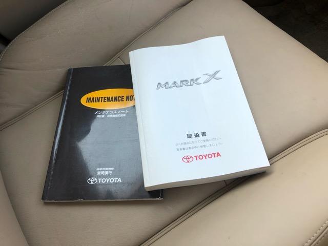 250G Lパッケージ パワーシート・HDDナビ・CD/DVD/フルセグ・ETC・HID・天井大型イルミ・禁煙車・ワークシュバート19AW・フルタップ車高調・本革シート・Rフィルム・ウインカーミラー・イオンクラスター(19枚目)