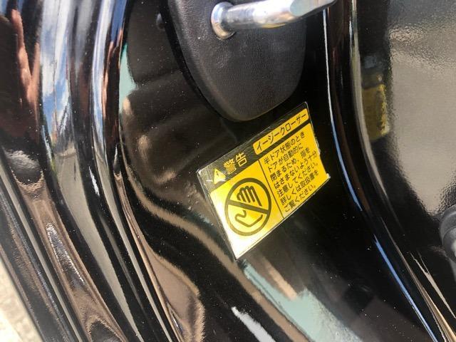 ロイヤルサルーン 自社製作・HDDナビ・CD/DVD/フルセグ/Bトゥ-ス・Bモニ・ETC・ワーク19AW・ローダウン・フルエアロ・HID・イージークローザー・スマートキー・スペアーキー(63枚目)