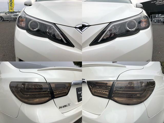 トヨタ マークX 250G Sパッケージ 8型ナビ フルエアロカスタム 禁煙