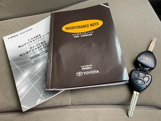 保険代理店です!無料お見積りOK!!保険加入から事故の修理まで幅広く対応しております!!
