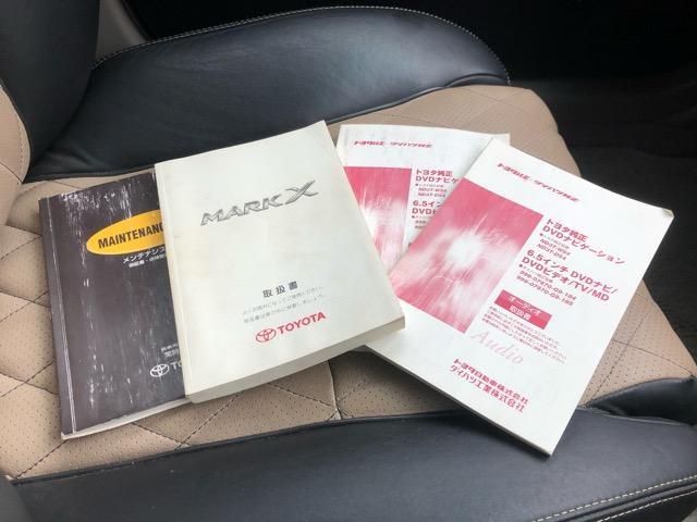 250G HDDナビ・WORKエモーション18AW・フルタップ車高調・専用シートカバー・ルーフブラック・HDDナビ・CD/DVD/Bトゥース/フルセグ・加工ヘッドライト・社外ファイバーテール・ETC・HID(18枚目)