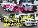 GS350 バージョンI HDDナビ・CD/Mサーバー/ETC・Bモニ・HID・Rフィルム・禁煙車・本革シート・スピンドルエアロ・前席パワーシート・TEIN車高調・19AW・社外ヘッドライト&テール(21枚目)