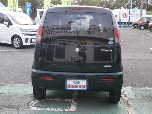 「スズキ」「MRワゴン」「コンパクトカー」「大阪府」の中古車3