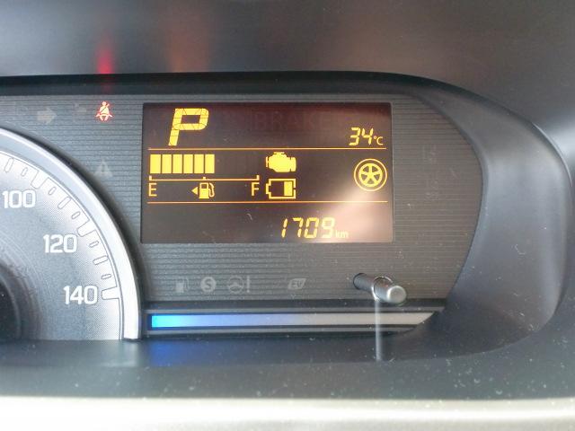 走行距離は「1709km」です!当社の社用車として使用していました!