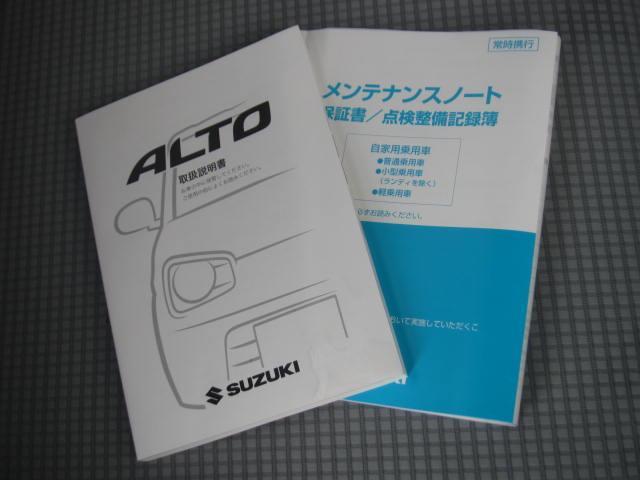 「スズキ」「アルト」「軽自動車」「大阪府」の中古車19