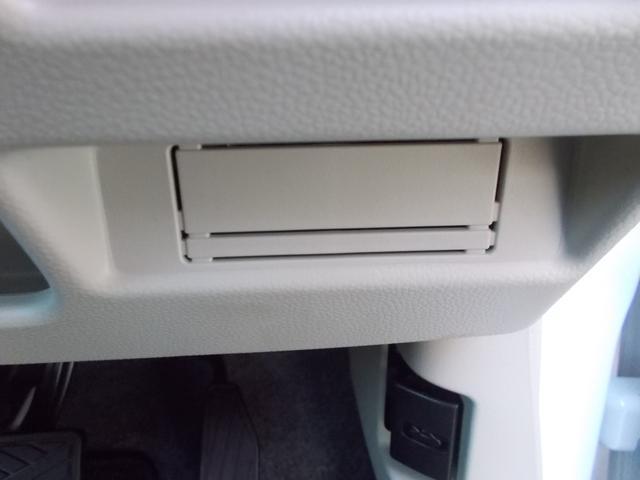 ビルトインタイプのETC車載器はここ井取り付けます。