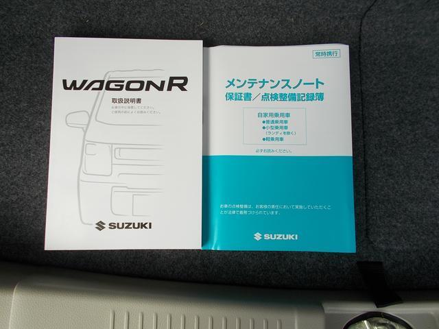 「スズキ」「ワゴンR」「コンパクトカー」「大阪府」の中古車64