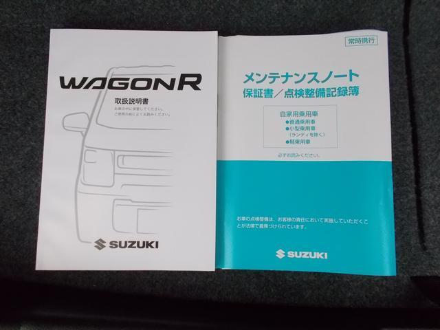「スズキ」「ワゴンR」「コンパクトカー」「大阪府」の中古車73