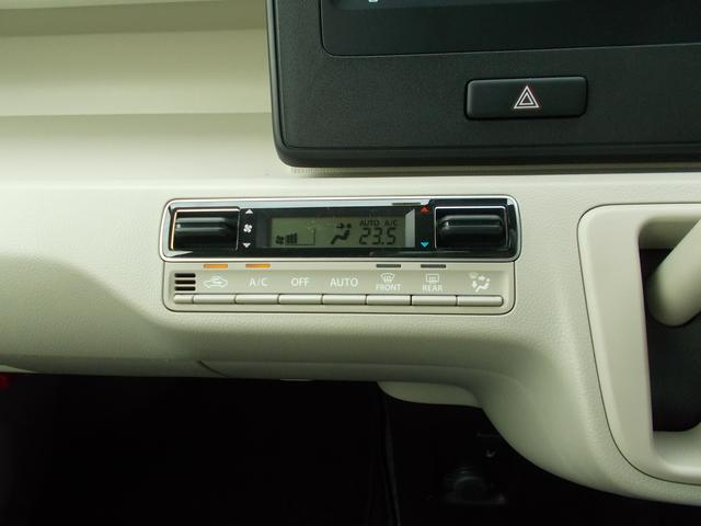 「スズキ」「ワゴンR」「コンパクトカー」「大阪府」の中古車12