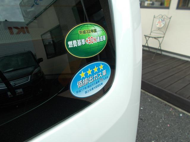 「スズキ」「ワゴンR」「コンパクトカー」「大阪府」の中古車71