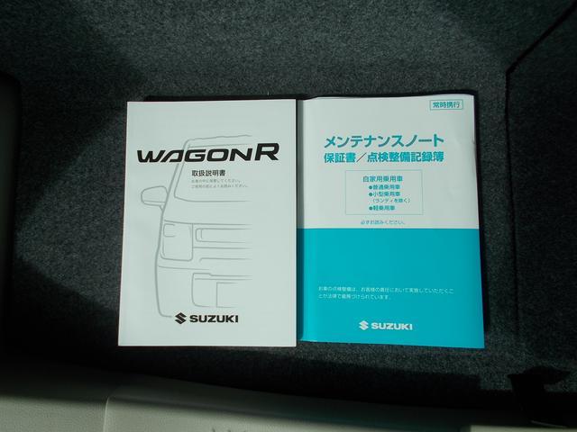 「スズキ」「ワゴンR」「コンパクトカー」「大阪府」の中古車61