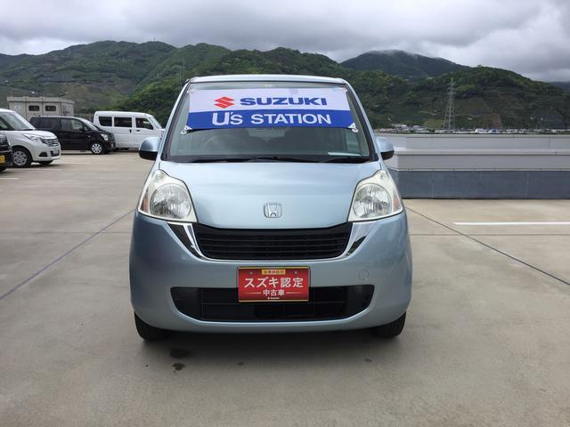 「ホンダ」「ライフ」「コンパクトカー」「和歌山県」の中古車2