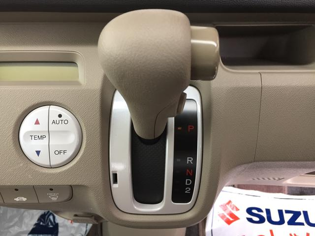 「ホンダ」「ライフ」「コンパクトカー」「和歌山県」の中古車11