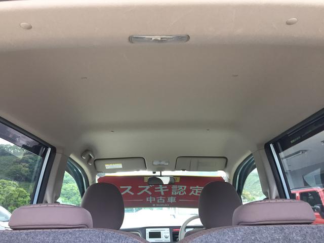 「ホンダ」「ライフ」「コンパクトカー」「和歌山県」の中古車12