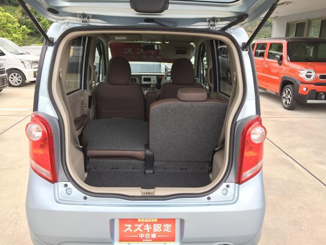「ホンダ」「ライフ」「コンパクトカー」「和歌山県」の中古車21