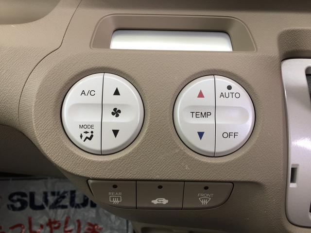 「ホンダ」「ライフ」「コンパクトカー」「和歌山県」の中古車30